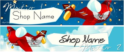 Banner Logo Illustration personalized with your name